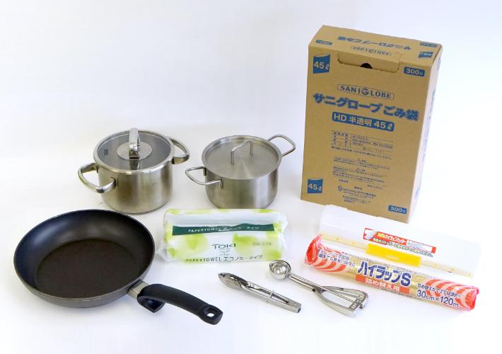 キッチン備品・消耗品